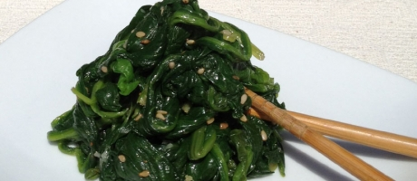 19 Spinach with Sesame Seeds *