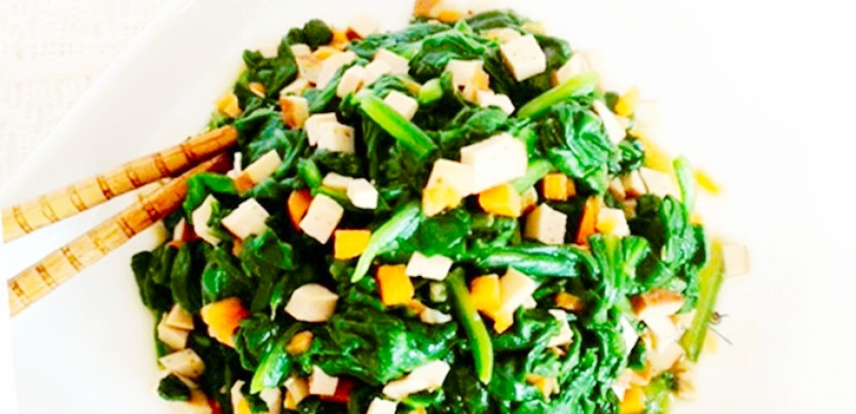 61 Cold Spinach and Dried Tofu * * *