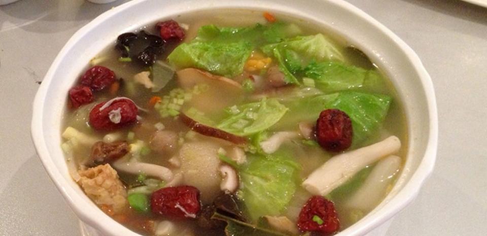 332 Thai Mixed Vegetable Soup